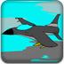 黑鹰战机小游戏