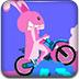 小兔特技摩托