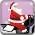 圣诞老人雪地摩托3