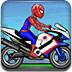 英雄摩托车大赛