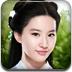刘亦菲化妆