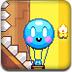 热气球之旅3