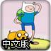 宝石探险家2中文版