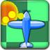 喷气飞行机