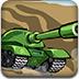坦克的决战
