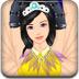 梦幻公主装扮
