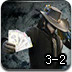 啦啦啦德玛西亚3-2小游戏