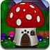 蘑菇村逃离