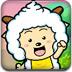 懒羊羊和姑奶奶