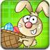 复活节的兔子酷跑