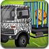 动物园货车停靠