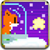 小狐狸接星星
