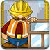 木工建造师