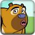 熊大熊二摘星星