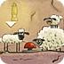 送小羊回家2地底历险篇