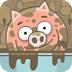 小猪下泥坑