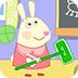 兔宝宝做值日生