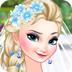 冰雪公主婚禮