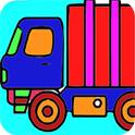 大货卡车图画册