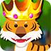 救援森林之虎
