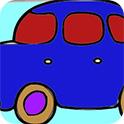 玩具车图画册
