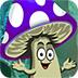 救援卡通蘑菇