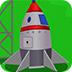 太空火箭逃脱