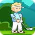 一起来打高尔夫