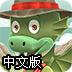 游戏工作室中文版