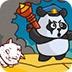 熊猫大作战
