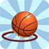 进击的篮球