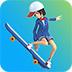 滑板高高手