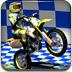 摩托挑战3